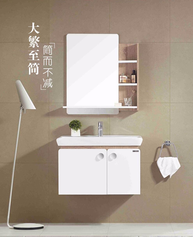 实木浴室柜Y626详情图