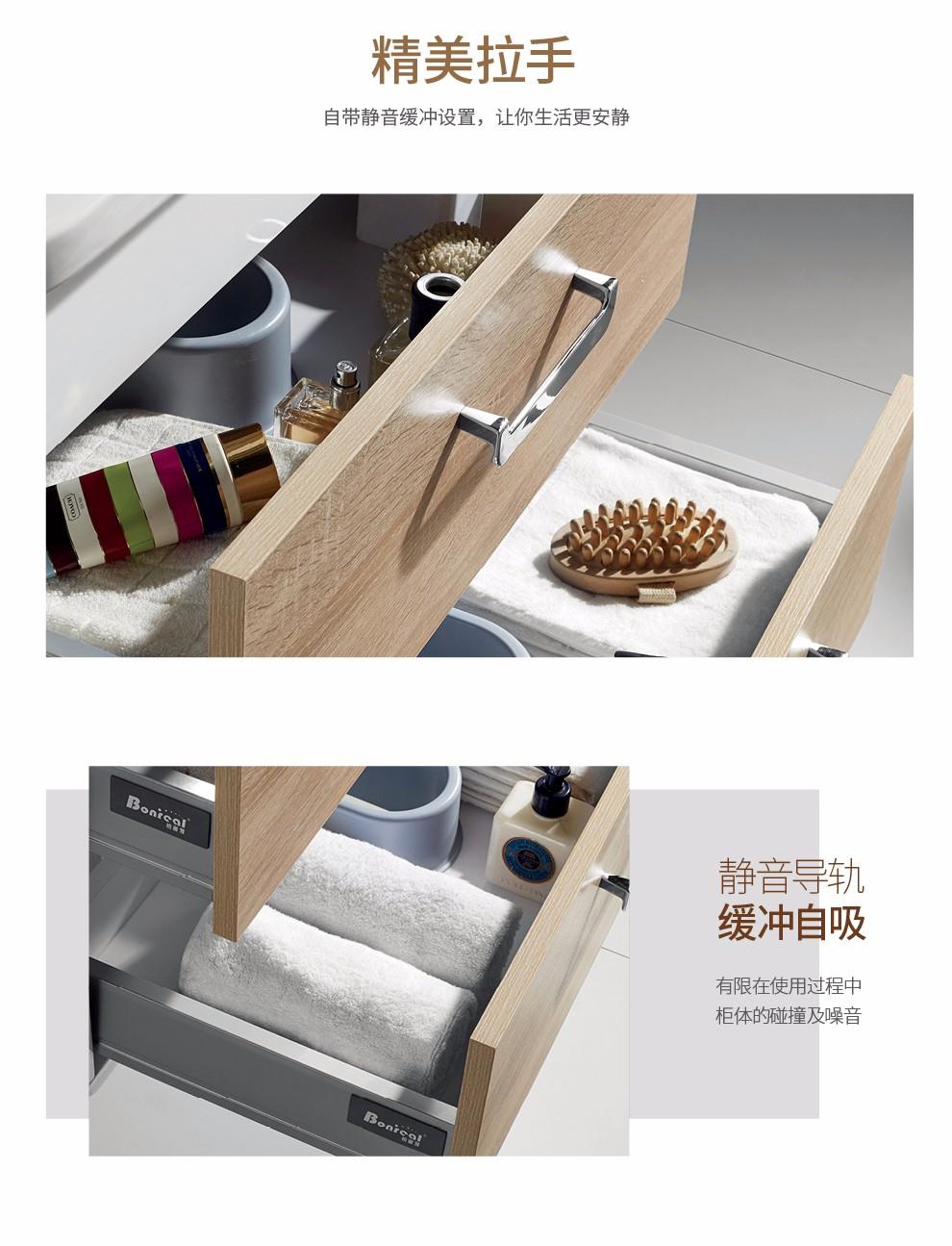 实木浴室柜Y615详情图
