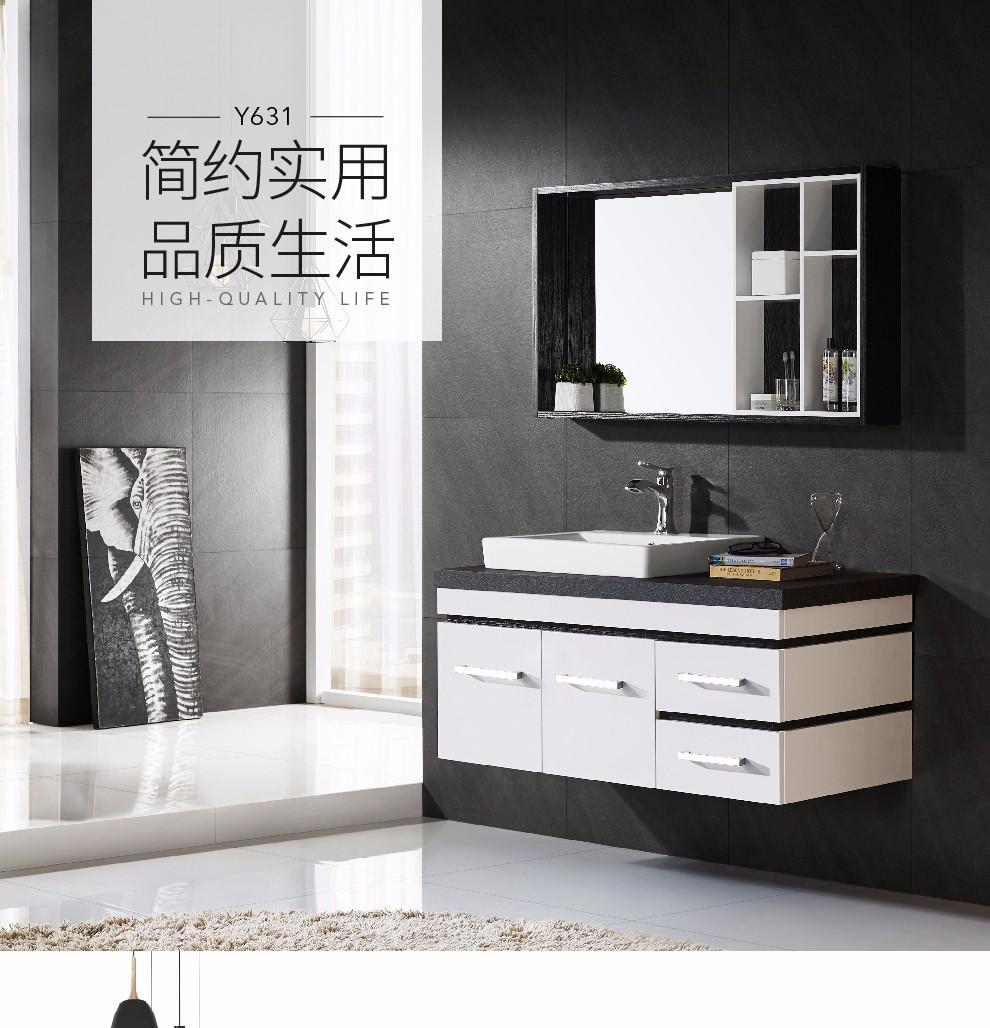 实木浴室柜Y631详情图