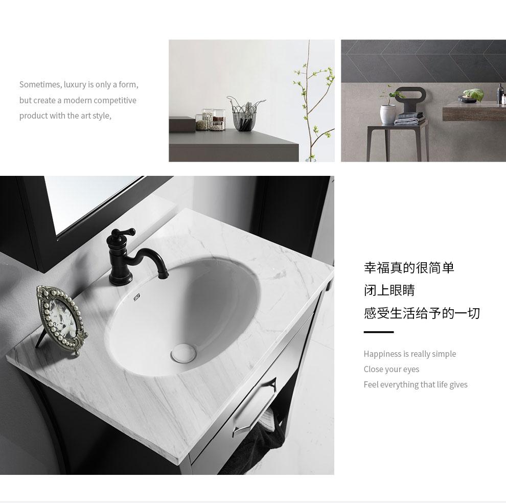 实木浴室柜Y638详情图