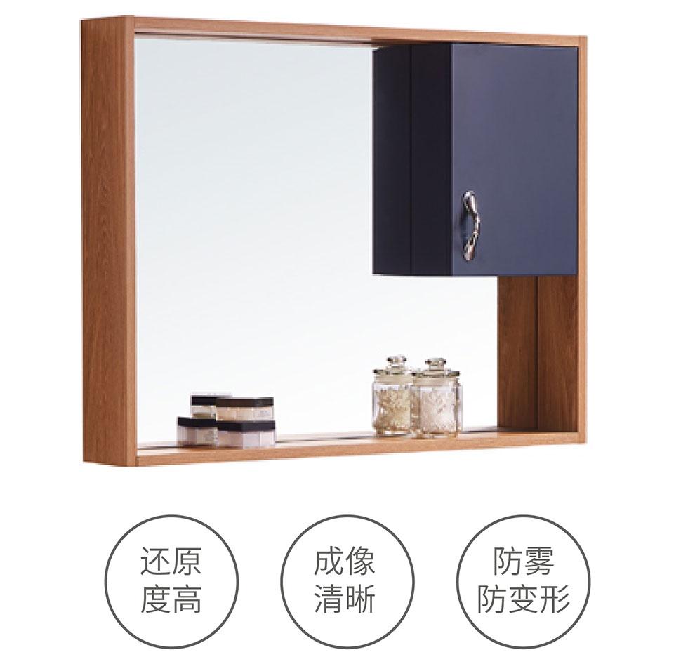 实木浴室柜Y641详情图
