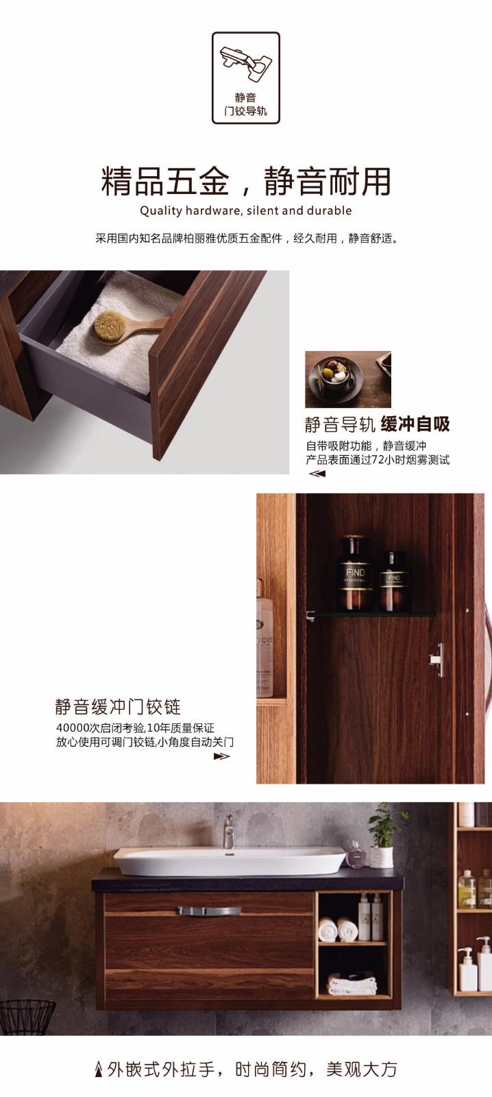 实木浴室柜Y646详情图