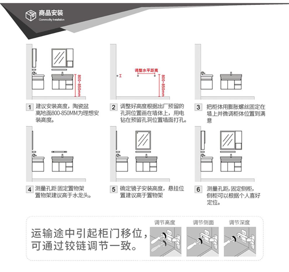 实木浴室柜Y835详情图