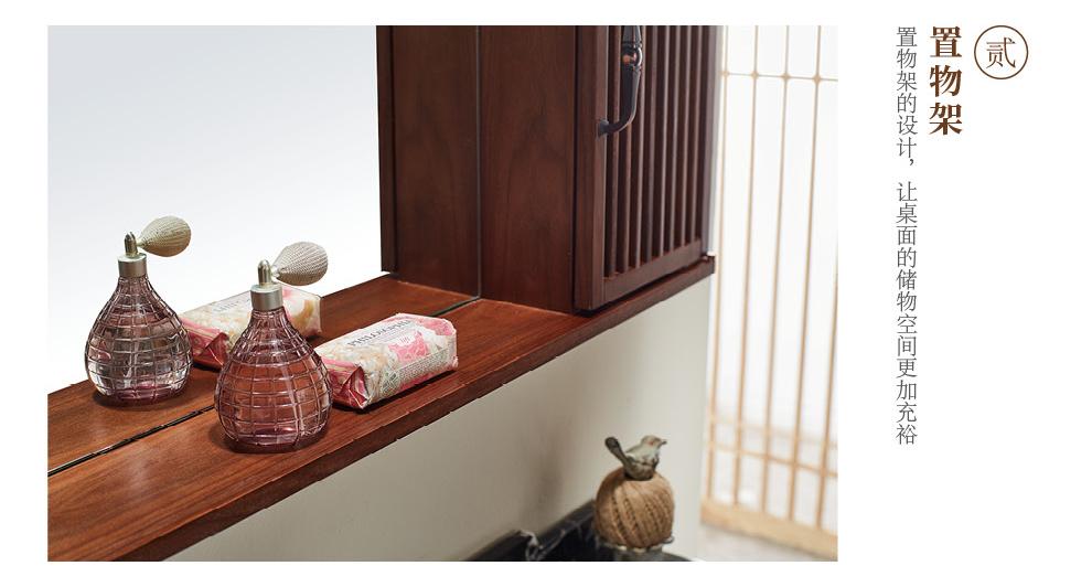 实木浴室柜Y650详情图