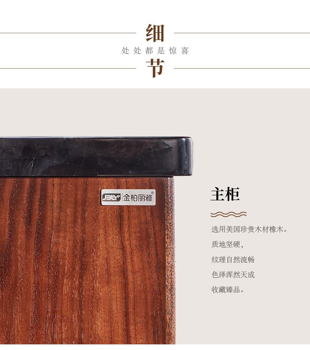 实木浴室柜Y649详情图