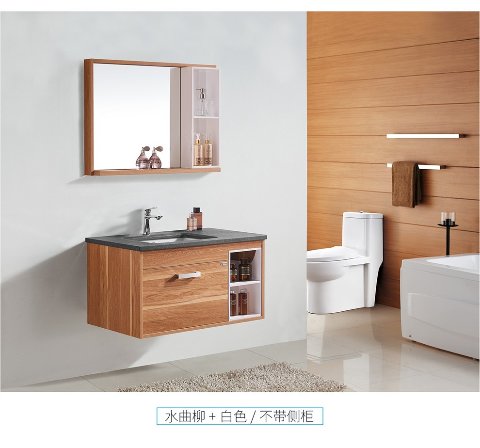 实木浴室柜Y645详情图