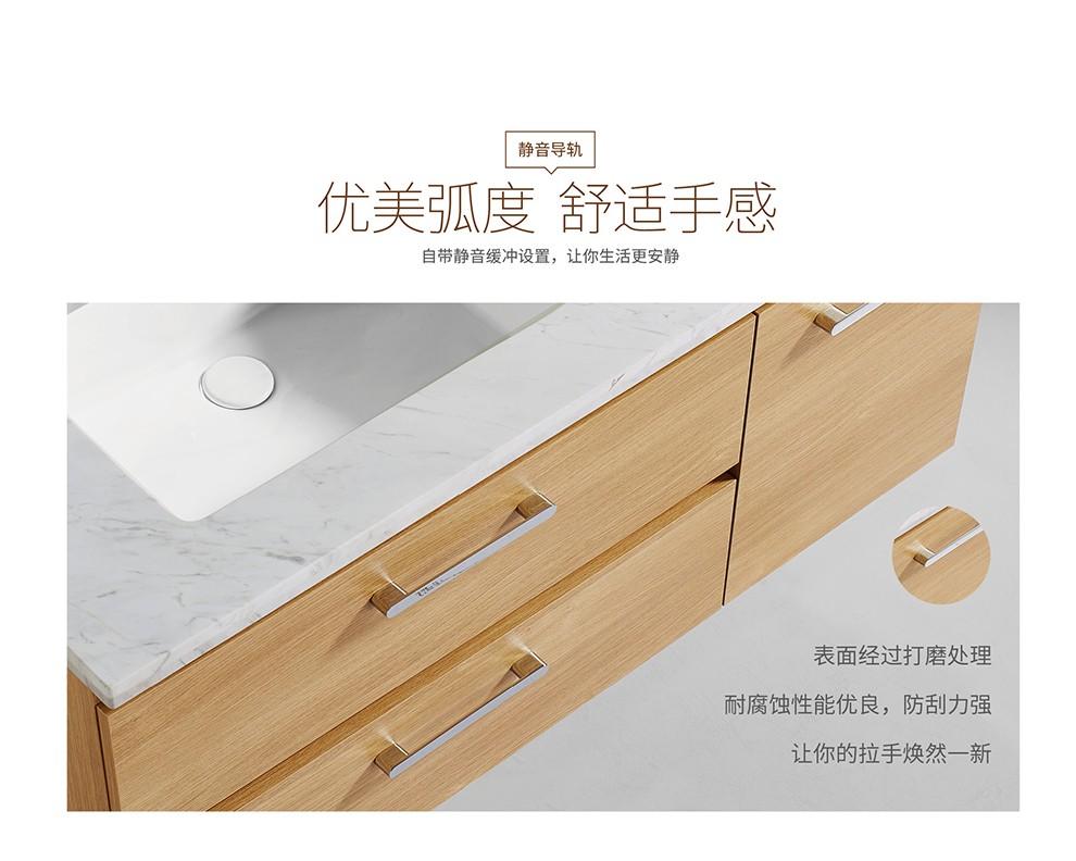 实木浴室柜Y632详情图