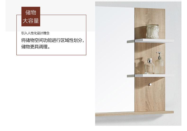 实木浴室柜Y625详情图
