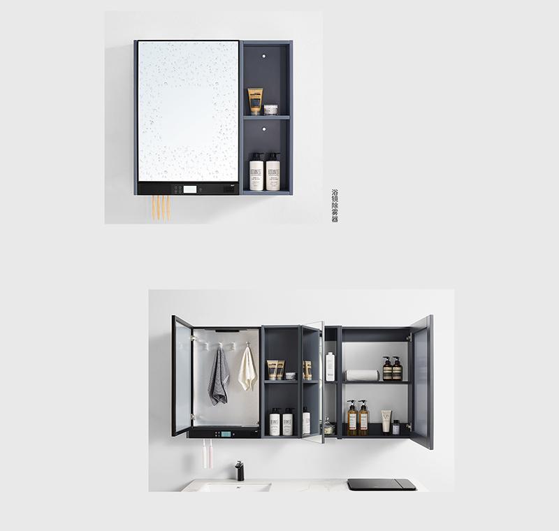 智能浴室柜Y688详情图