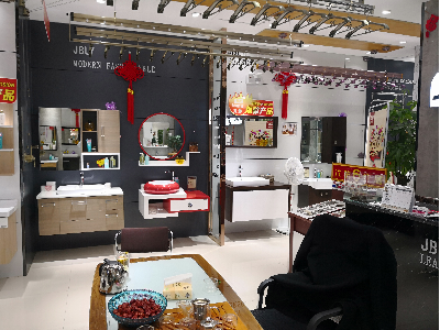 山东淄博店