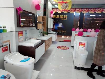 安徽芜湖店
