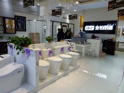 浙江嘉兴店