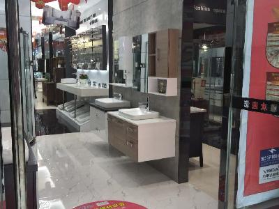 湖北大冶店