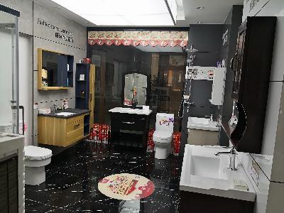 龙游世茂城店